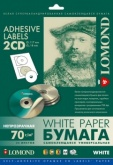 Наклейка на CD-диски Lomond Self-Adhesive CD Labels